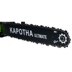Guide de chaîne 50 tronçonneuses KAPOTHA